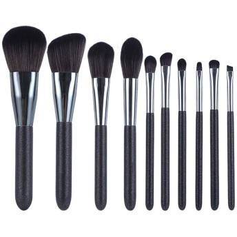 10本セット 化粧ブラシセット 化粧ブラシ パウダーファンデーション アイシャドーブラシ 日常の化粧