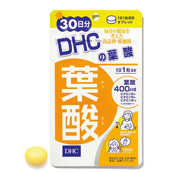 DHC葉酸(30日份)