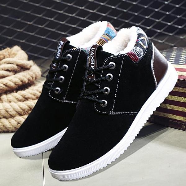 馬丁靴 冬季男鞋棉鞋男士短靴加絨加厚保暖靴子韓版潮流休閒板鞋雪地靴男【免運]