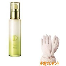 【正規品・送料無料】ポーラ D ミルク<リフィル>(55ml)