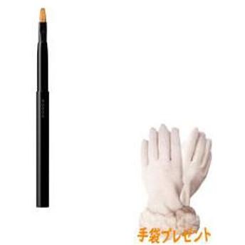 【正規品・送料込】スック リップブラシH
