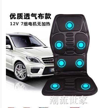 車載按摩器全身多功能頸部腰部肩車用加熱靠墊椅汽車按摩坐墊電動