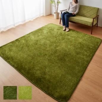 芝生のようなラグ 正方形  185×185
