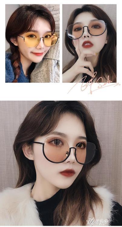 太陽鏡太陽眼鏡女韓版潮gm新款墨鏡ins網紅大圓臉街拍防紫外線明星