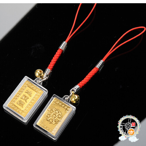 地藏經{壓克力}金箔佛經小吊飾+平安加持小佛卡  十方佛教文物