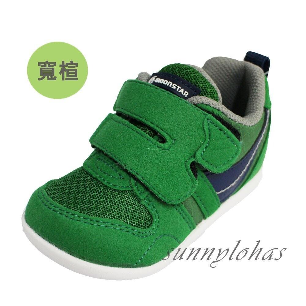 (a9) moonstar月星  機能童鞋 寶寶鞋 運動鞋 學步鞋 2e寬楦 msb77s65 草綠