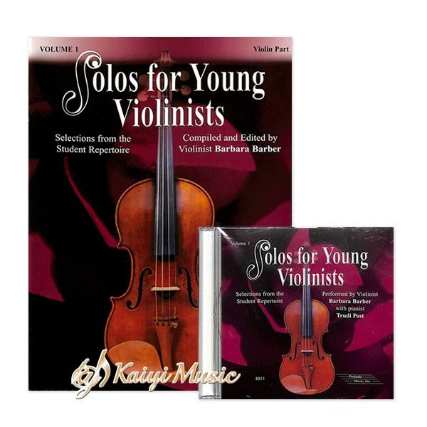 [任選一組合購1099] 給青少年的小提琴教本+CD 1-6 Solos For Young Violin+CD 1-6