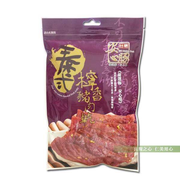台糖 泰式檸香豬肉乾(120g/包)