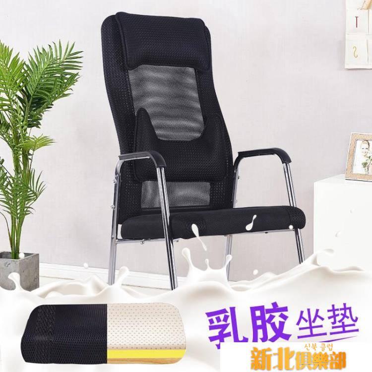 品偉 高背簡約靠背職員椅弓形電腦椅辦公椅子家用透氣網布座椅