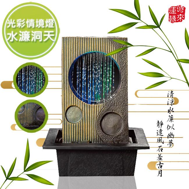 kinyo發發發時來運轉情境燈 (gar-6365)水濂洞天