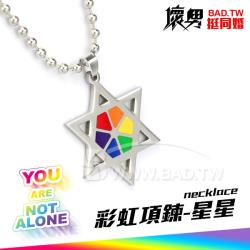 ( 彩虹鈦鋼項鍊-星星鋼墜 necklace )LGBTQ+ Pride
