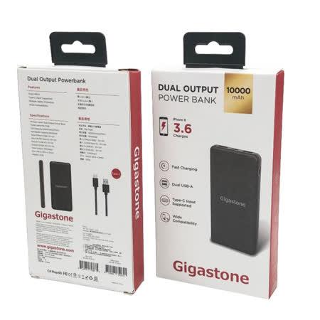 Gigastone Type-C 10000mAh行動電源