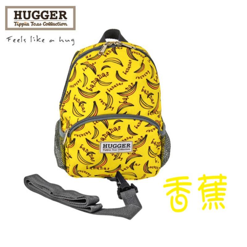 英國HUGGER防走失背包/香蕉