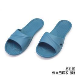 【333家居鞋館】做自己居家拖鞋-感性藍