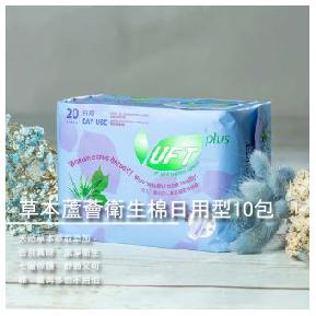 【芫茂UFT】草本蘆薈衛生棉日用型10包(共200片)