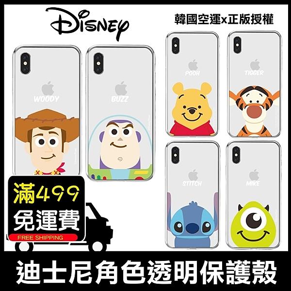 迪士尼 Disney 正版授權 iPhone XR XS 11 Pro Max 透明殼 矽膠保護套 保護殼 手機殼 背蓋