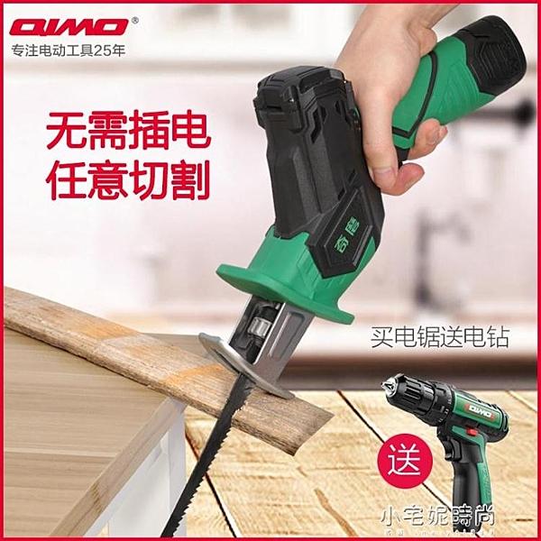 電鋸 電鋸馬刀鋸家用小型手提戶外手持伐木切割鋸鋰電往復鋸 【喜慶元旦】