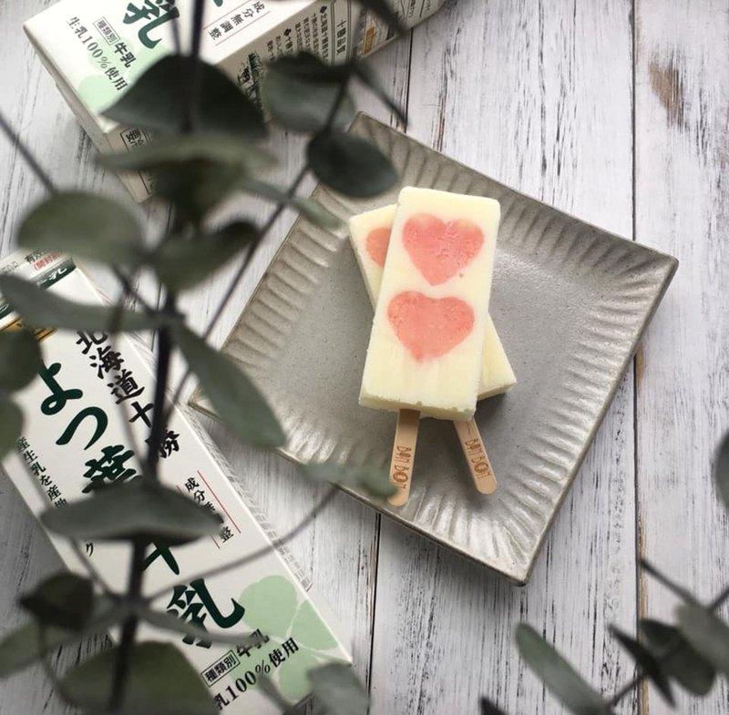 北海道鮮奶 /奶素