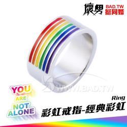 《彩虹鈦鋼戒指-經典款彩虹鋼戒 Ring》LGBTQ+ Pride 可當項鍊配戴