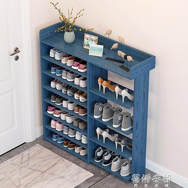 鞋架多層 簡易家用門口省空間小鞋架子防塵經濟型鞋櫃收納置物架YYP【免運快出】