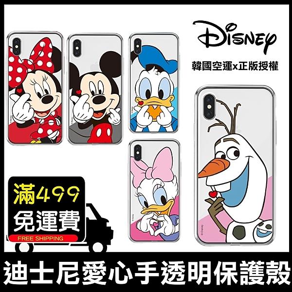 迪士尼 Disney 正版授權 iPhone 11 Pro Max 透明殼 矽膠保護套 保護殼 手機殼 背蓋 米妮 雪寶