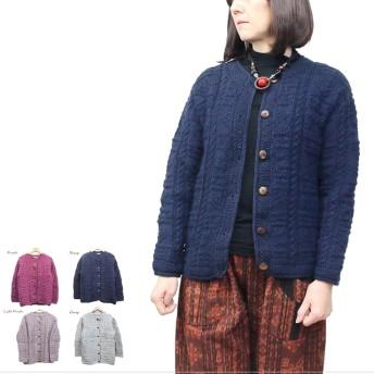 ガンジー編み カーディガン 手編みウール100% WG-012