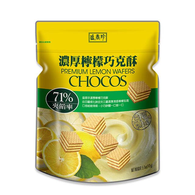 《盛香珍》濃厚檸檬巧克酥145g