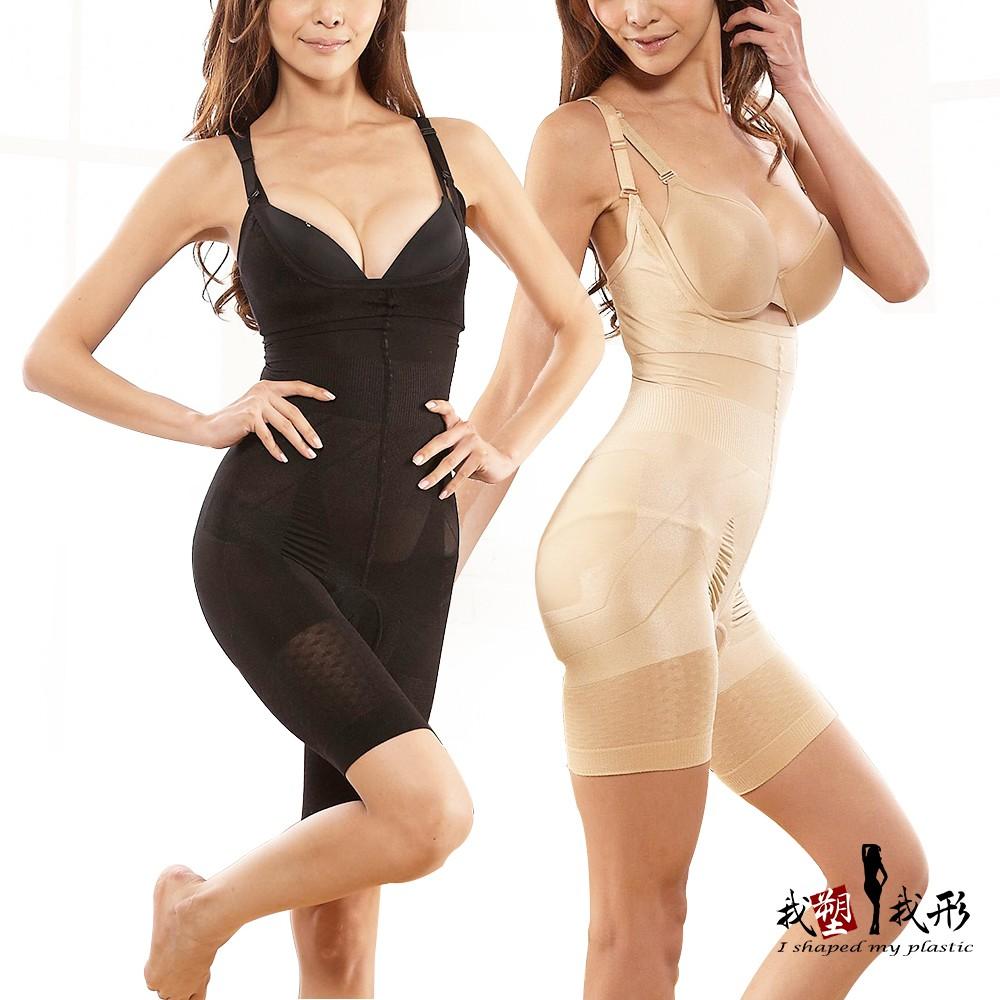 【我塑我形】350高丹美人托胸窈窕纖體連身曲線衣 連身衣 塑身衣 雕塑 塑身 連身