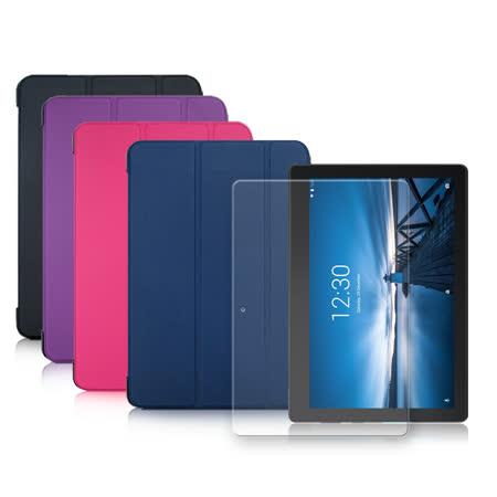 聯想 Lenovo Tab E10 10.1吋 經典皮紋三折皮套+9H鋼化玻璃貼(合購價) 平板皮套 玻璃保護貼