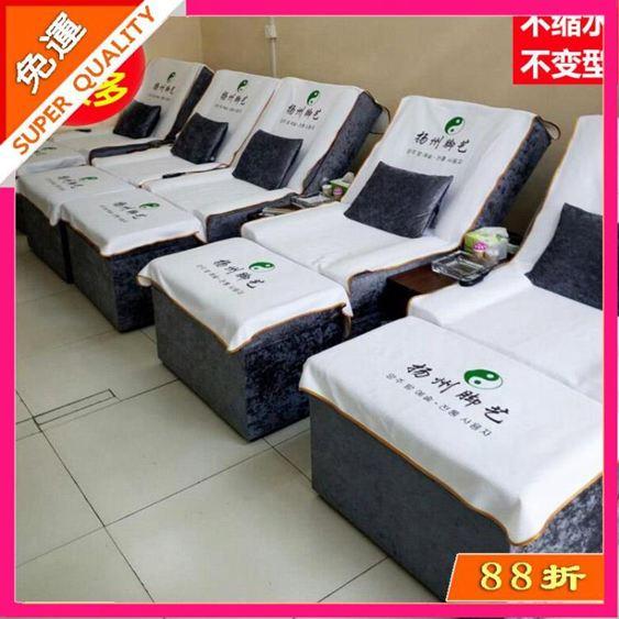 沙發墊 足浴沙發巾四件套印字定做美甲沐足床單防滑足療沙發套坐墊兩件套 凡客名品