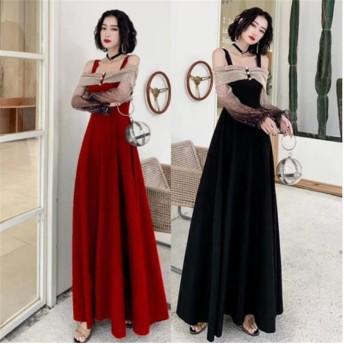 体型カバーに効く 気質 ロングスカート レーヨン イブニングドレス 女性 新品 気高い エレガント セクシー オフショルダー