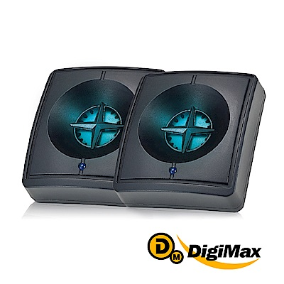 DigiMax UP-311 藍眼睛滅菌除塵蹣機 2入