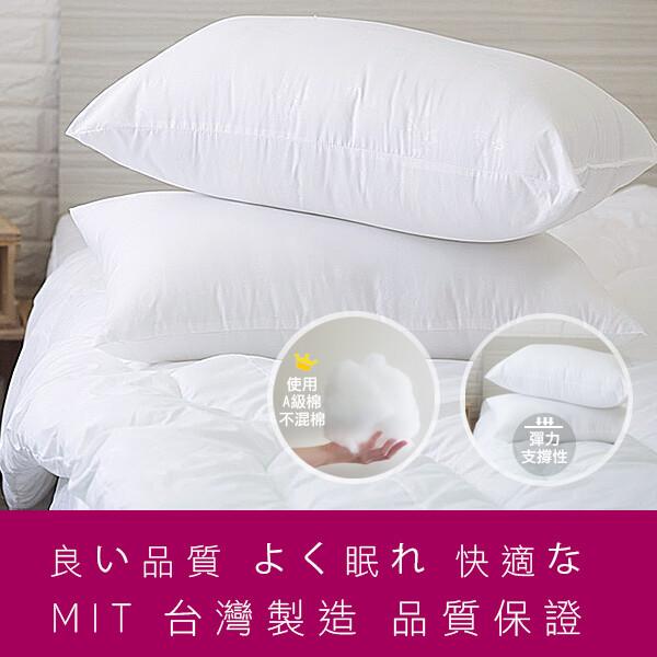 mit超彈力透氣纖維枕頭(45*72)