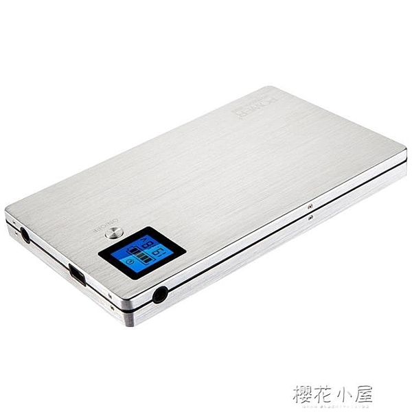 大功率可調電壓筆記本電腦充電寶
