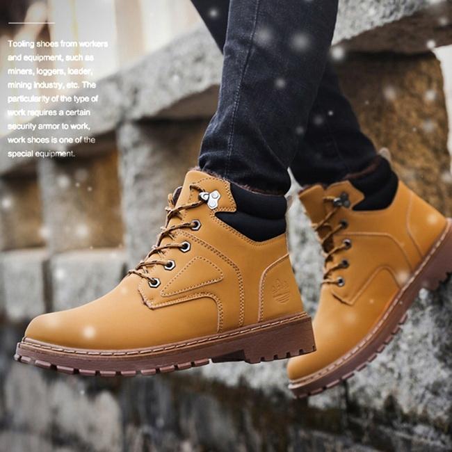 FOFU-馬丁靴時尚百搭厚底加絨保暖防水高筒靴馬丁靴【08B-S0419】