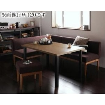 ダイニング 4点セット(テーブル+ソファ1脚+アームソファ1脚+スツール1脚)(机幅:W150)(ソファ色:サンドベージュ)(左アーム)