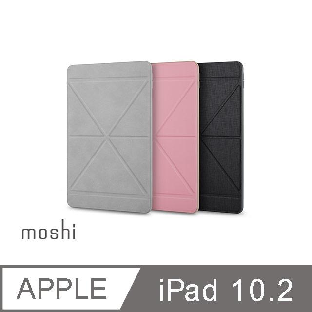 Moshi VersaCover for iPad 10.2吋  多角度前後保護套