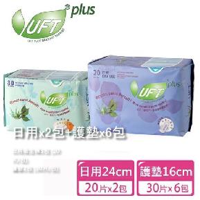 【芫茂UFT】草本蘆薈衛生棉(日用x2包+護墊x6包)
