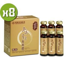 【長庚生技】冬蟲夏草菌絲體純液x8盒(6瓶/盒)+隨機贈送保健隨身包x3