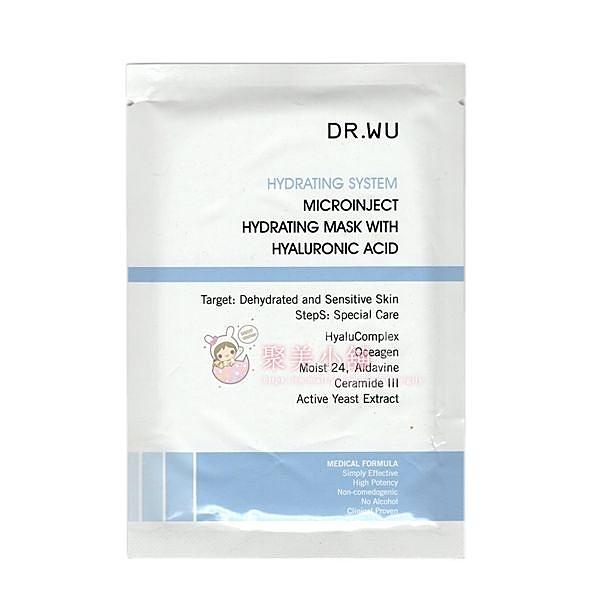 DR.WU 玻尿酸保濕微導面膜 1片 無外盒 達爾膚 【聚美小舖】