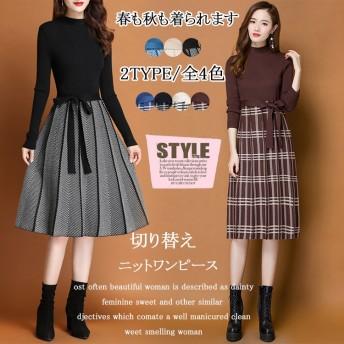 2TYPE 春秋切り替え ニットワンピース 細いウエストのラインのためのロングフードワンピース 韓国ファッション