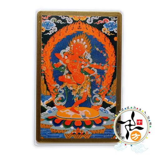 咕魯咕咧(作明佛母)彩繪銅卡+平安加持小佛卡  十方佛教文物