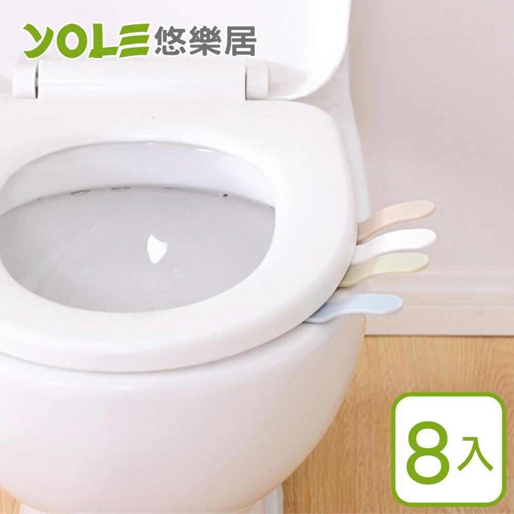 yole悠樂居pp免沾手馬桶蓋輔助把手手提器#1330001