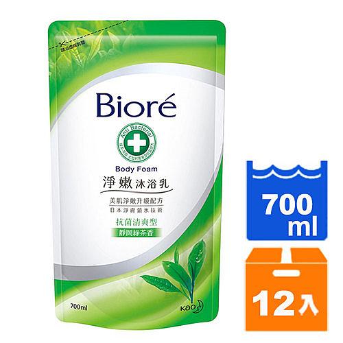 蜜妮Biore 淨嫩沐浴乳 清新清爽型-潔淨綠茶香 補充包 700ml (12入)/箱【康鄰超市】