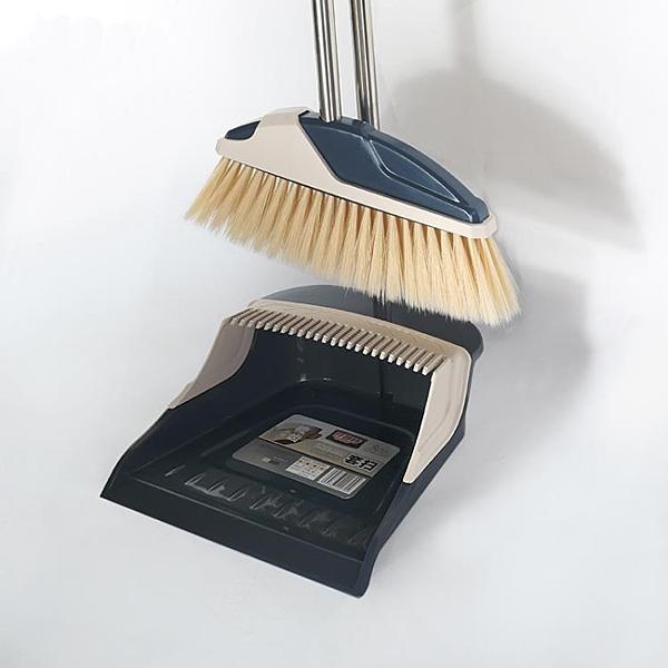 家用掃把簸箕套裝掃帚