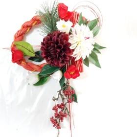 新年のお正月しめ縄飾り*紅白祝いダリアとダブル椿のお飾り