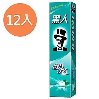 黑人白綠雙星牙膏140g(12入)/組【康鄰超市】