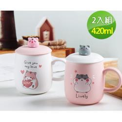【鵝頭牌】福氣錢鼠造型馬克杯(CI-420M/2入組)