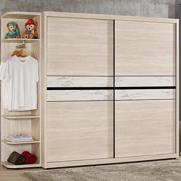 衣櫃 衣櫥 MK-553-14 丹妮拉8.5尺衣櫃 【大眾家居舘】