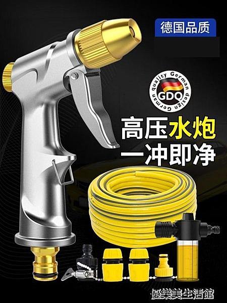 高壓洗車水槍搶家用套裝軟管沖汽車澆花水管接自來水龍頭神器噴頭 【優樂美】